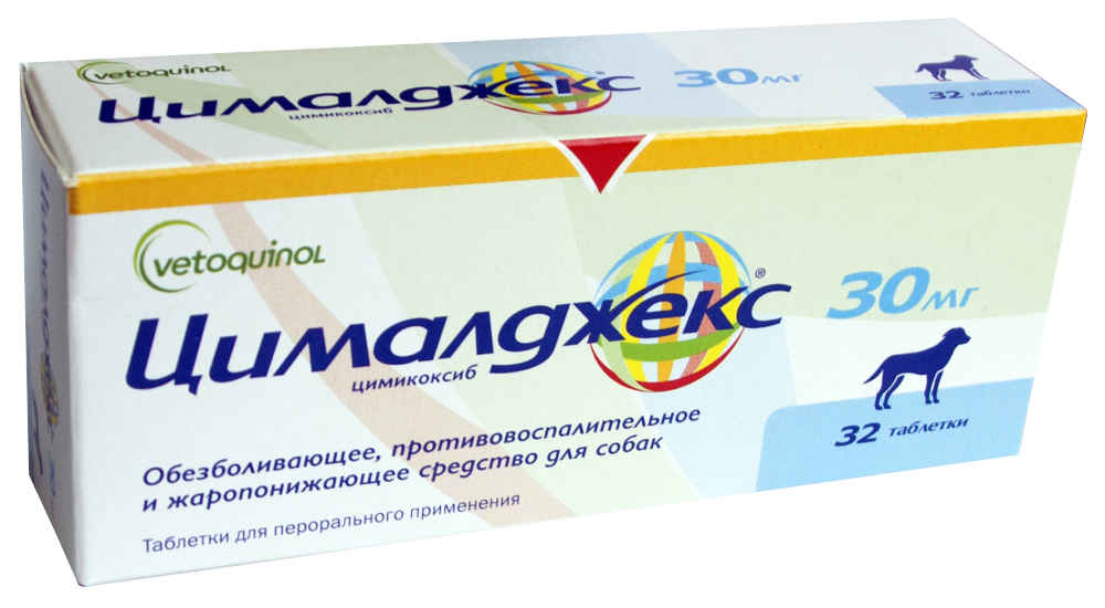 Противовоспалительное средство для собак VETOQUINOL Цималджекс нестероидное