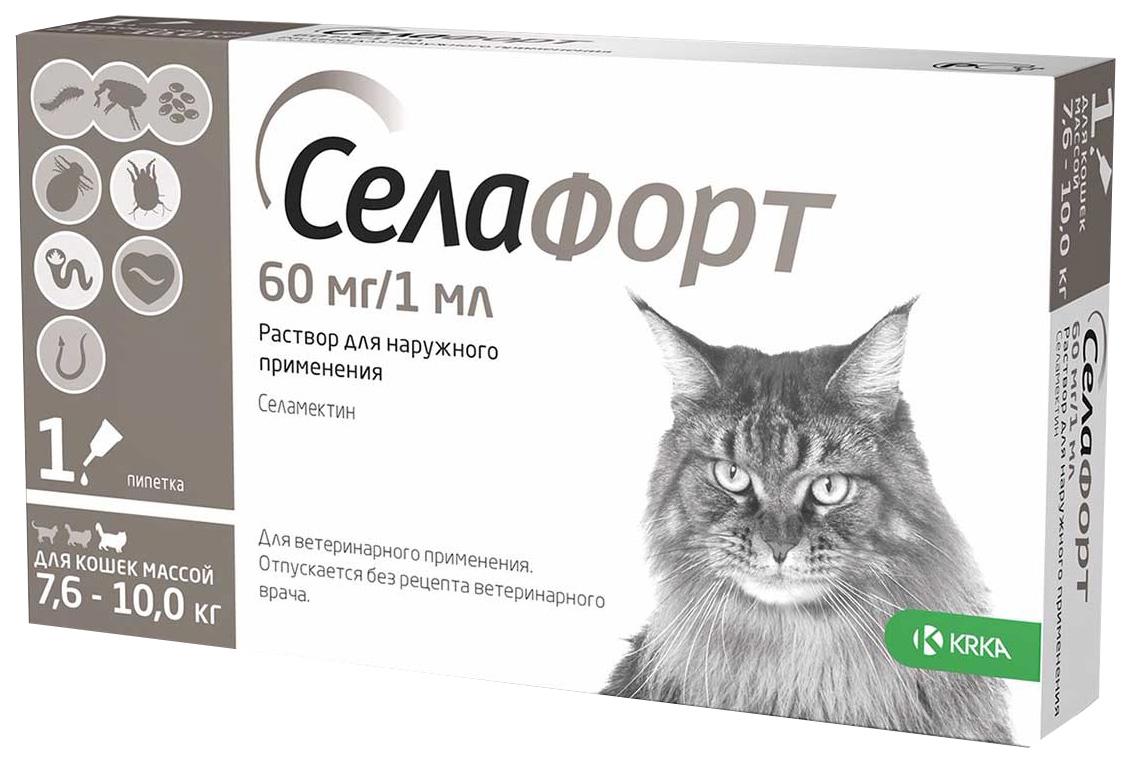 Капли для кошек 7,6 10 кг против