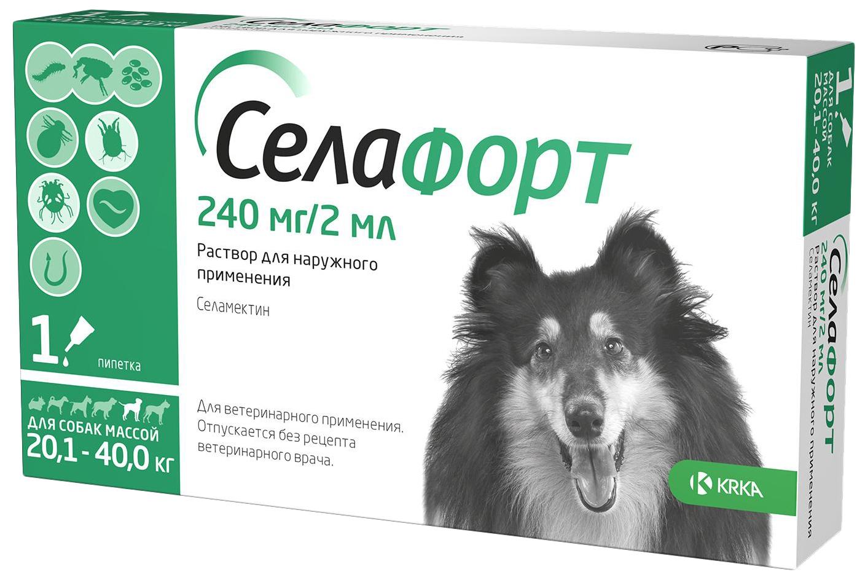Капли для собак 20,1 40 кг против