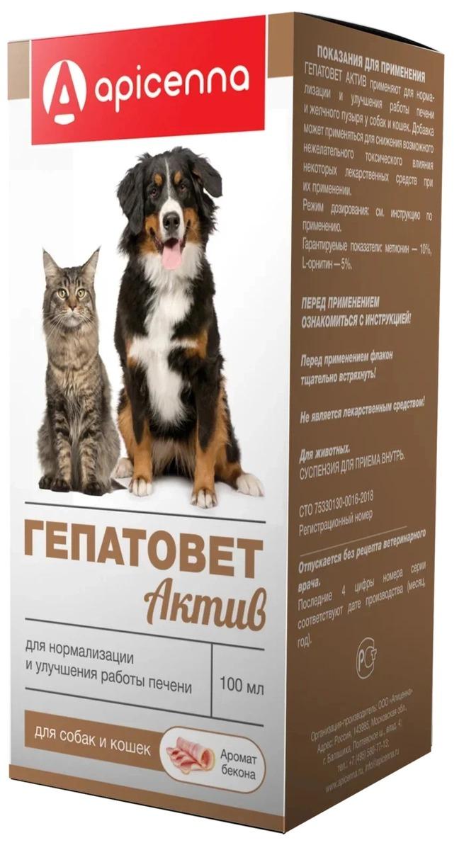 Суспензия для собак и кошек APICENNA ГЕПАТОВЕТ