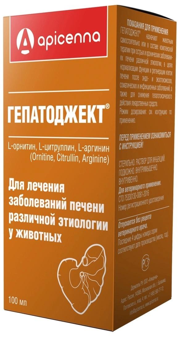 Раствор APICENNA Гепатоджект для лечения заболеваний печени