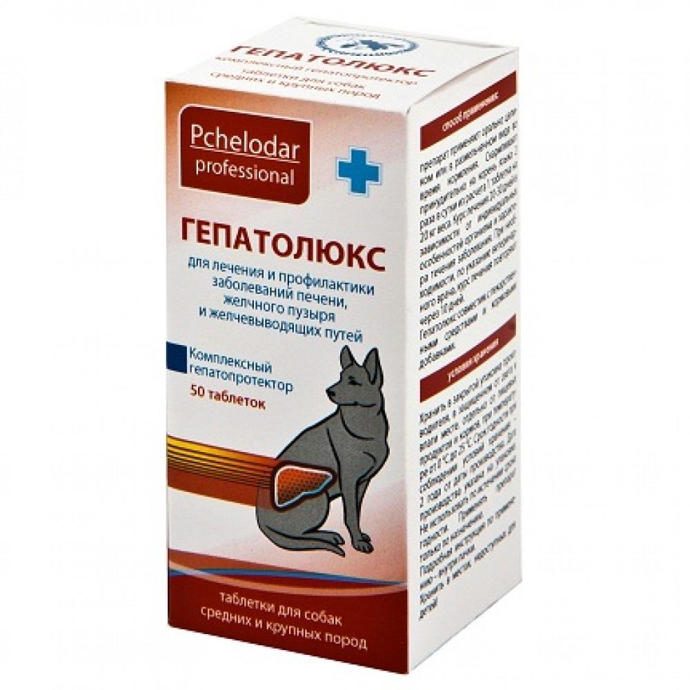 Гепатолюкс Pchelodar, для собак средних и крупных