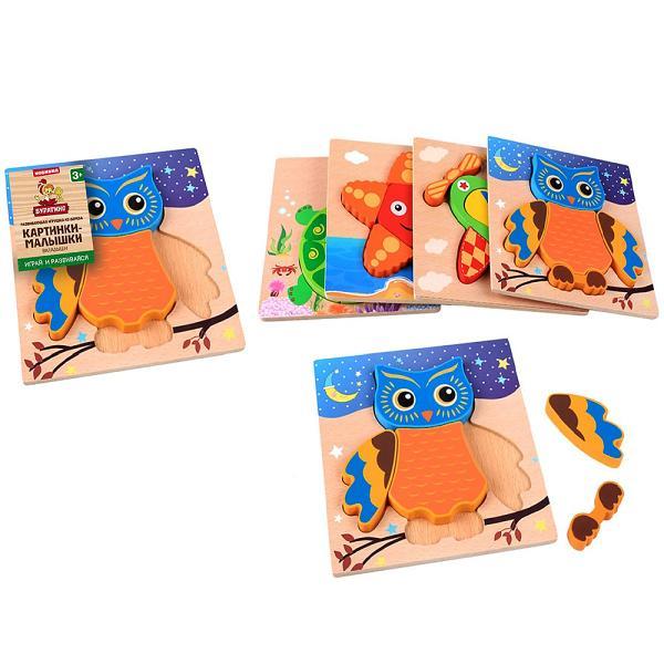 Купить Рамка-кладыши Картинки-малышки Буратино, Развивающие игрушки