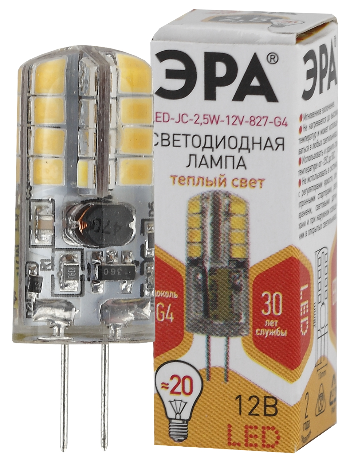 Лампа ЭРА LED-JC-2,5W-12V-827-G4