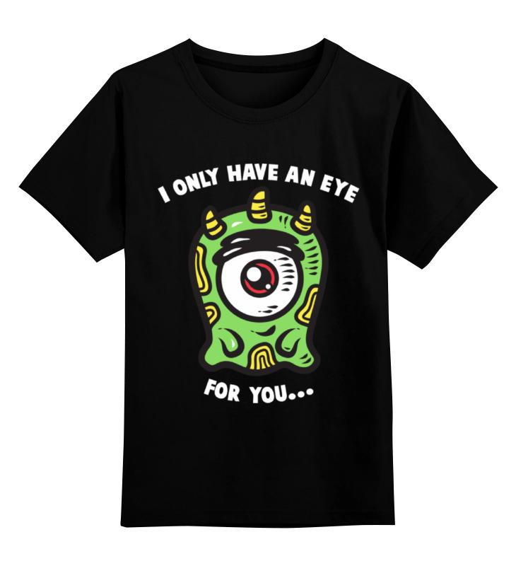Купить 0000002366180, Детская футболка Printio Инопланетянин цв.черный р.128,