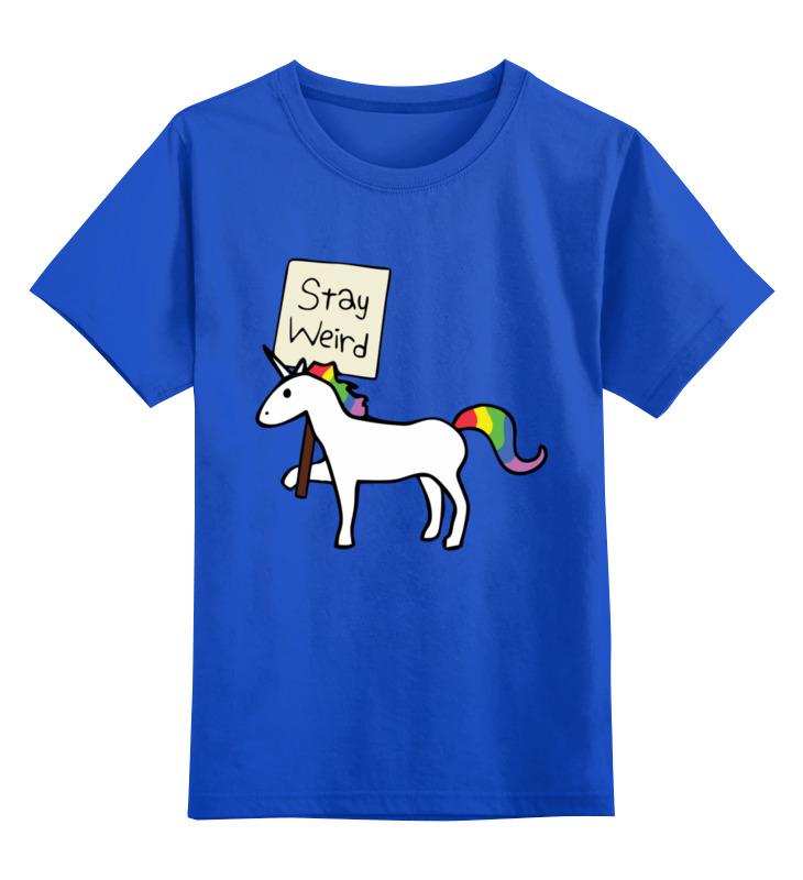 Купить 0000002461578, Детская футболка Printio Единорог цв.синий р.128,