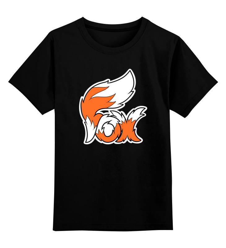 Купить 0000002560005, Детская футболка Printio Fox лиса цв.черный р.128,