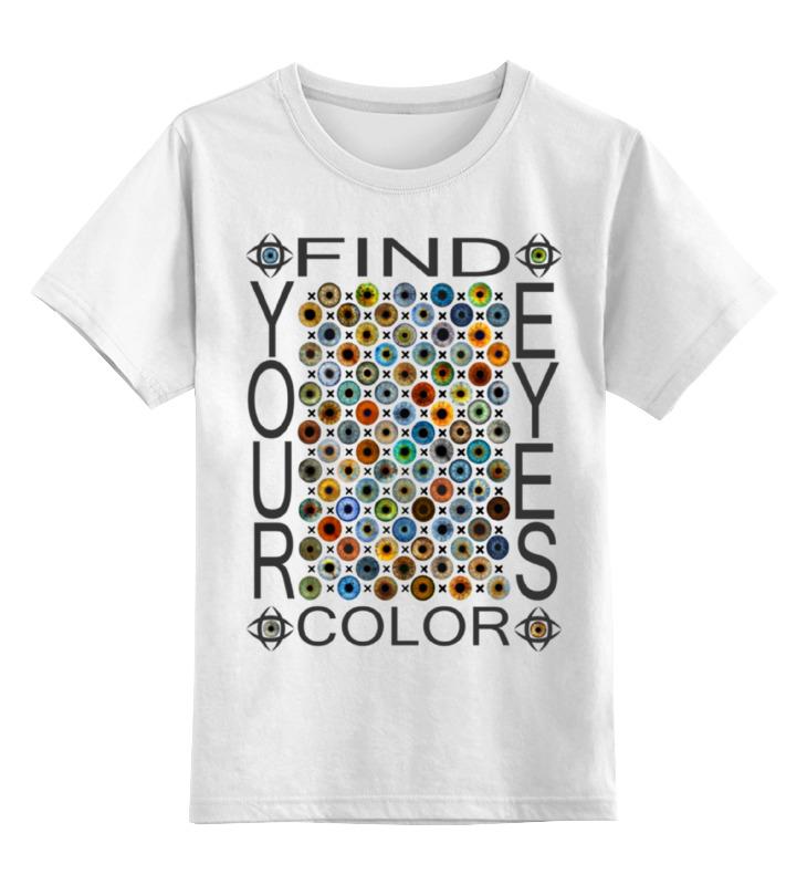 Детская футболка Printio Найди свой цвет глаз цв.белый р.116 0000002323053 по цене 790