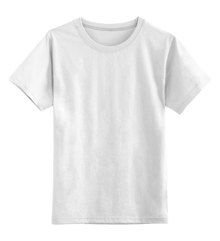 Купить 0000002518763, Детская футболка Printio Просто белая, чистая, без принтов цв.белый р.128,