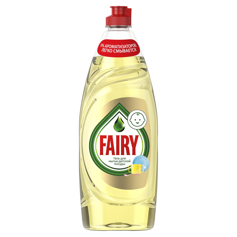 Купить Средство для мытья детской посуды Fairy 650 мл,