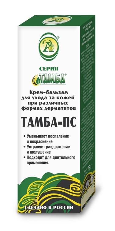 Купить Крем-бальзам Адонис Тамба-ПС для ухода за кожей при дерматитах 75 мл