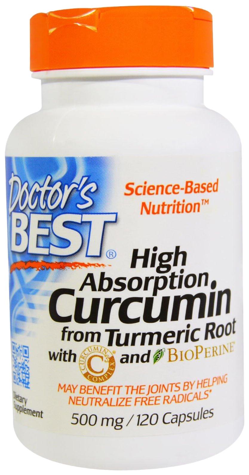 Куркумин Doctors Best 500 мг капсулы 120 шт.