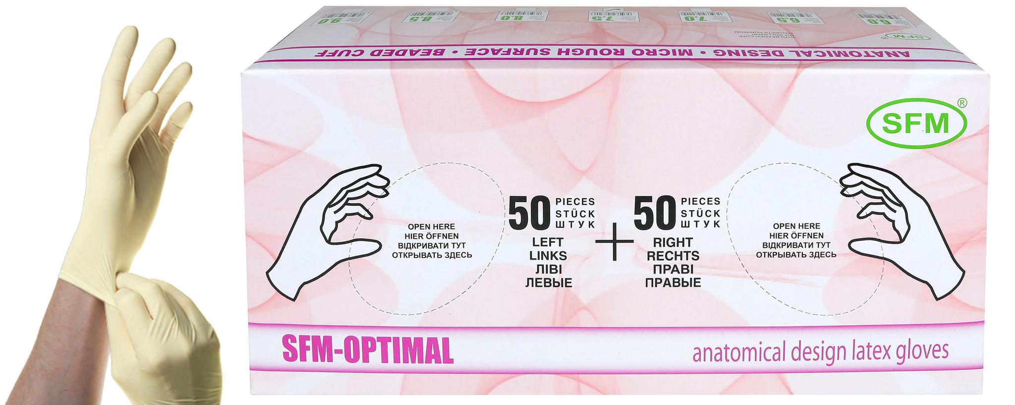 Купить Нестернеопудрены, Перчатки хирургические нестерильные неопудренные SFM 50 пар 9, 0 XL