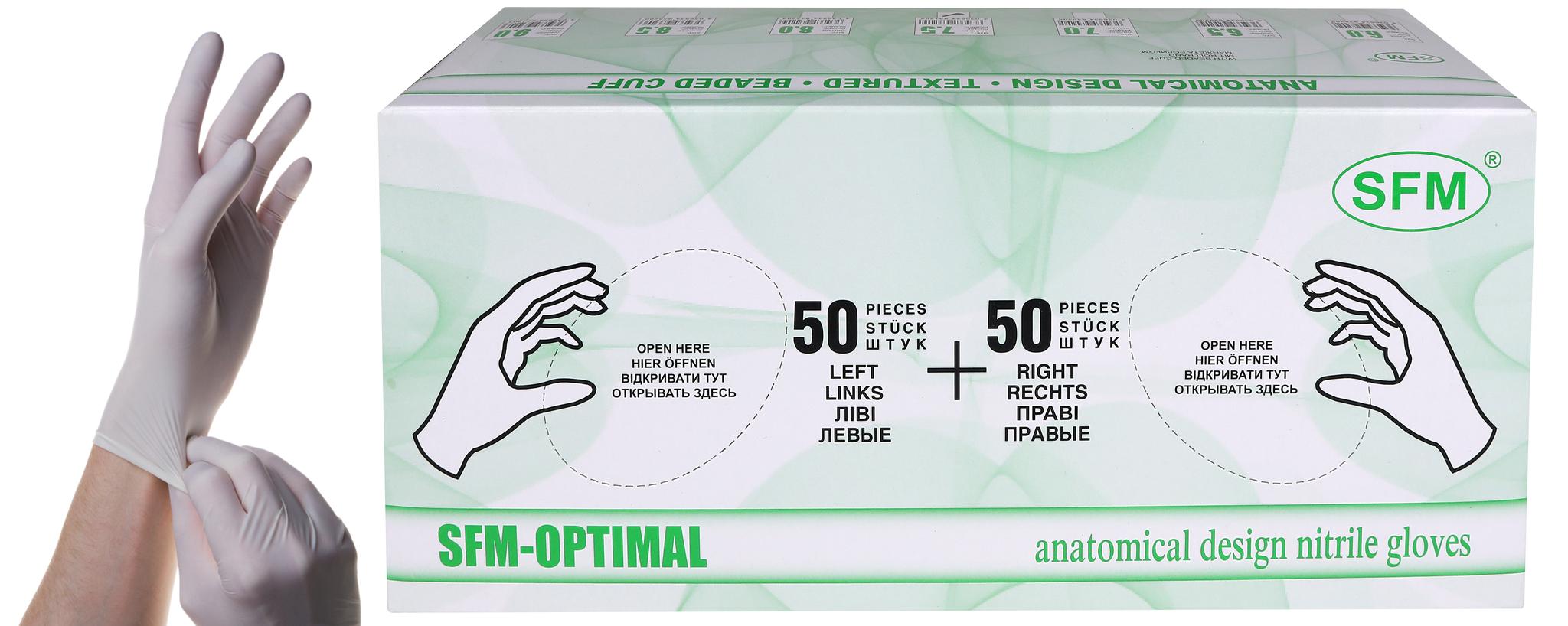 Купить Нитрилнестерильный, Перчатки хирургические нитриловые нестерильные SFM 50 пар 6, 5 S