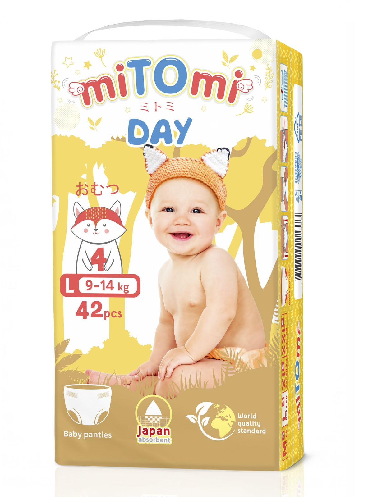 Подгузники трусики miTOmi Day L (9