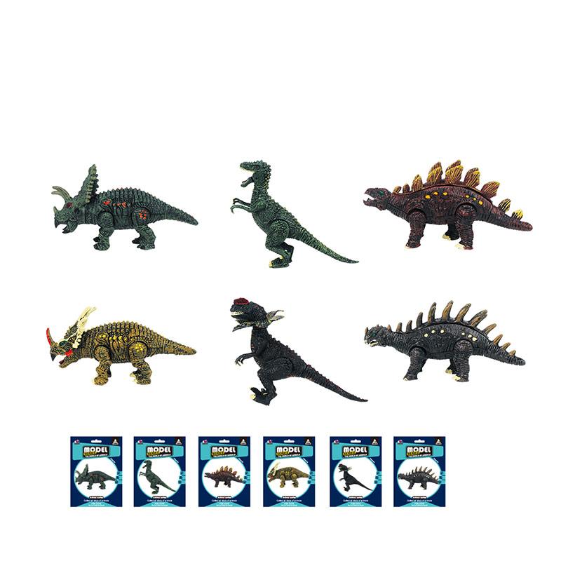 Купить Фигурка Динозавр Shantou Q9899-ZJ23/DT, Shantou Gepai, Игровые фигурки