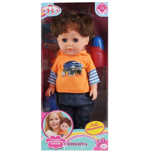 Купить Функциональная кукла Никита пьет, писает, плачет, 36 см Карапуз,