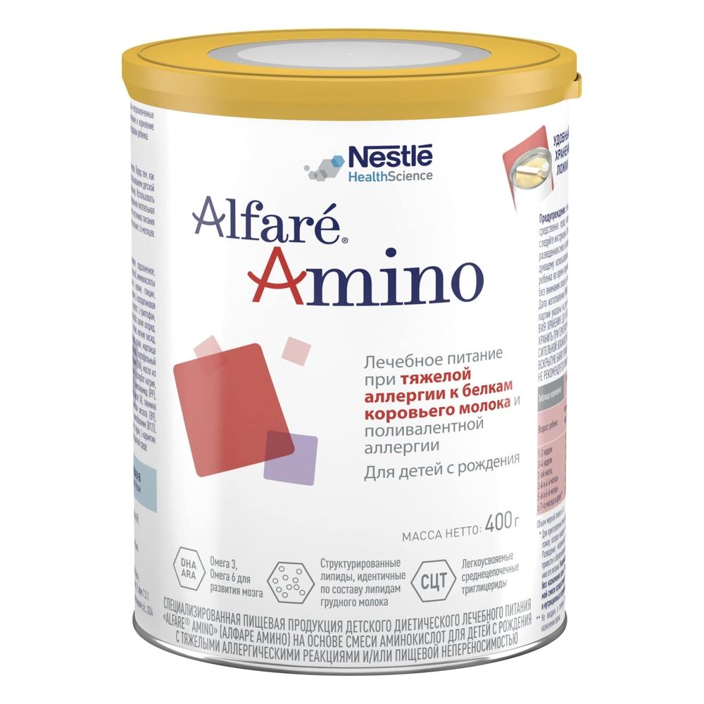 Молочная смесь Alfare Amino от 0