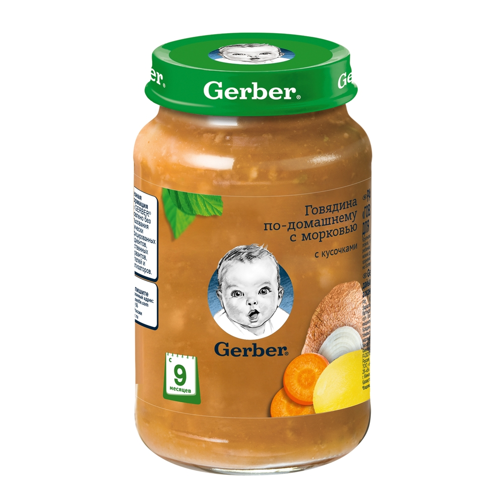 Пюре мясное с овощами Gerber Говядина по-домашнему с морковью с 9 мес. 200 г фото