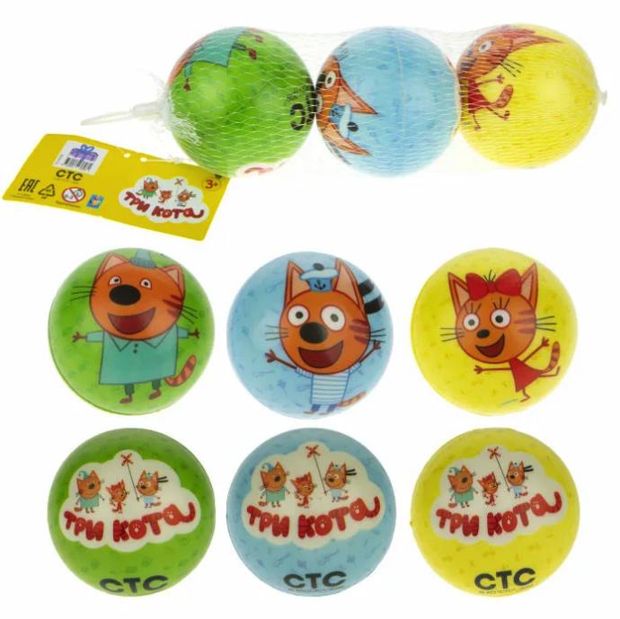 Набор мячей Три кота , 7,5 см, 3 штуки 1toy