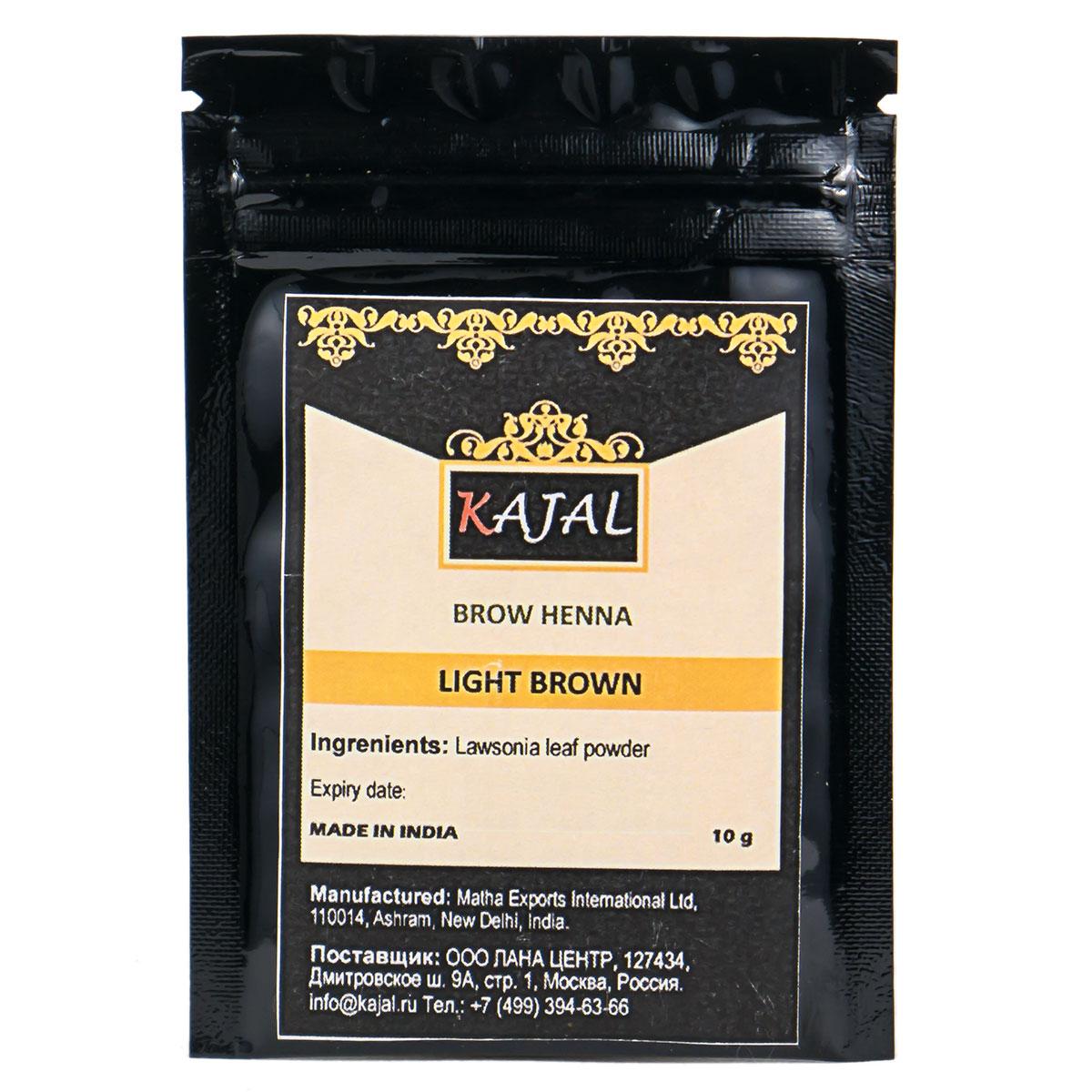Купить Хна BROW HENNA KAJAL для окрашивания бровей и ресниц (светло-коричневая) 10 гр.