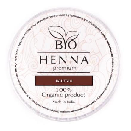 Купить Хна для бровей Bio Henna каштановая, 5 шт., Bio Henna premium