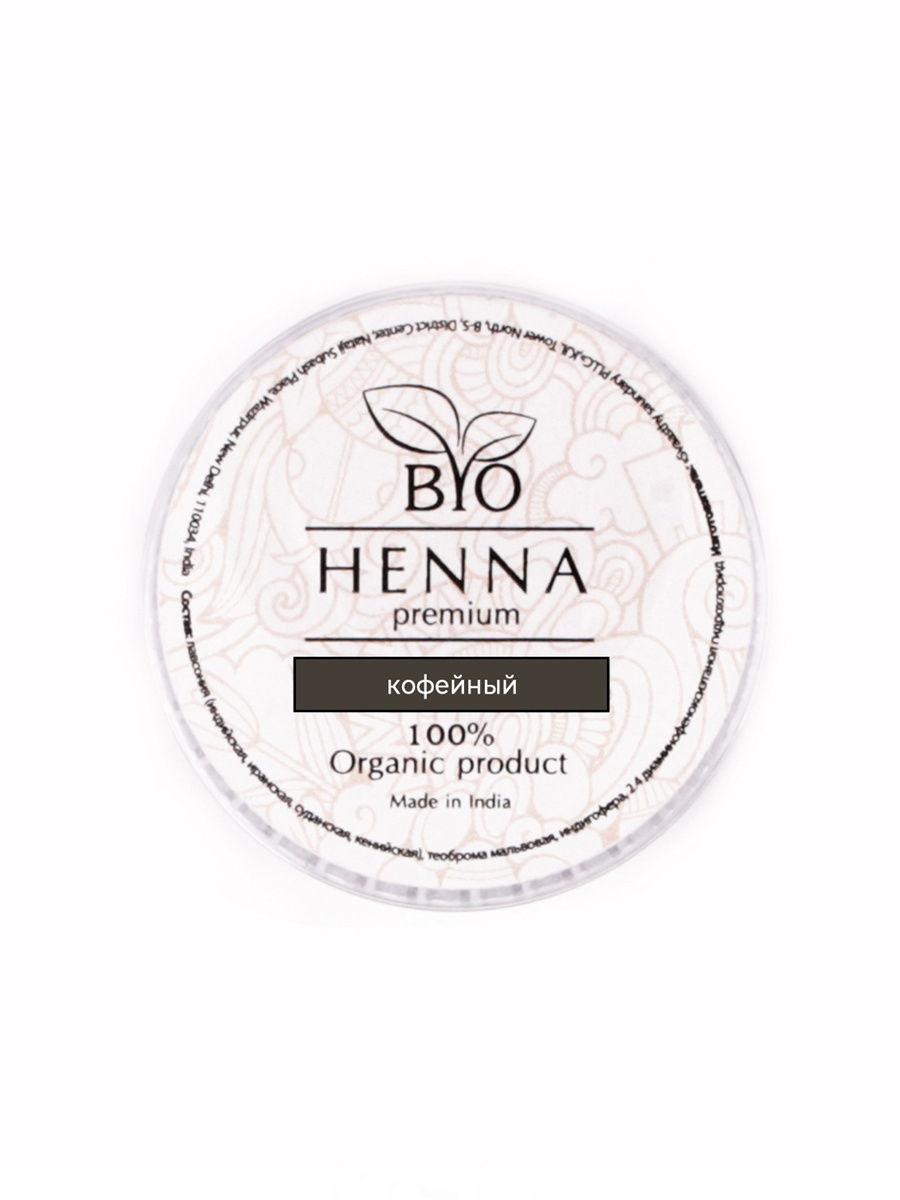 Купить Хна для бровей Bio Henna кофейная, 5 шт., Bio Henna premium