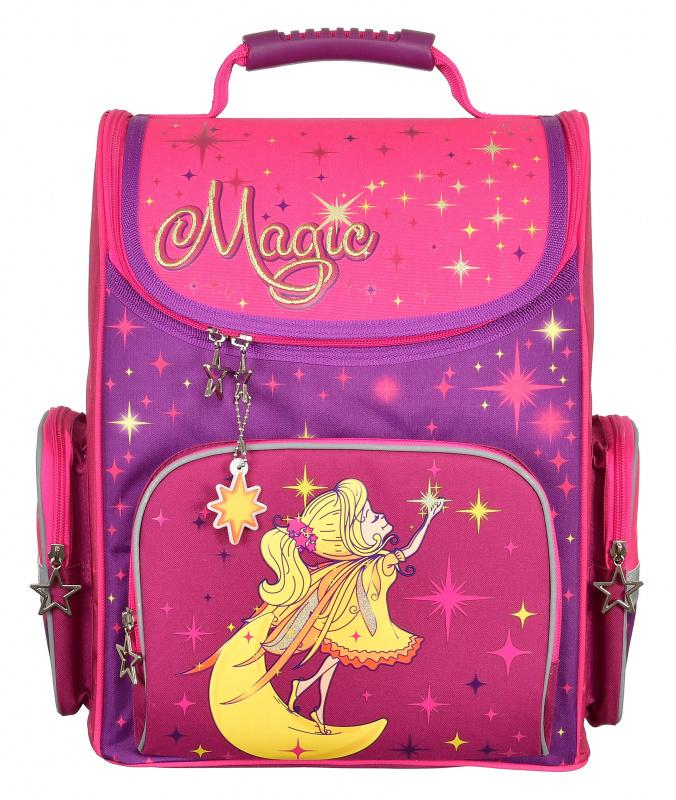 Купить Ранец Silwerhof Star, Школьные рюкзаки для девочек