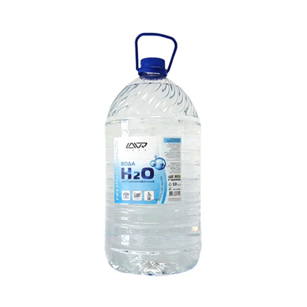 Вода дистиллированная 10л LAVR LN5005