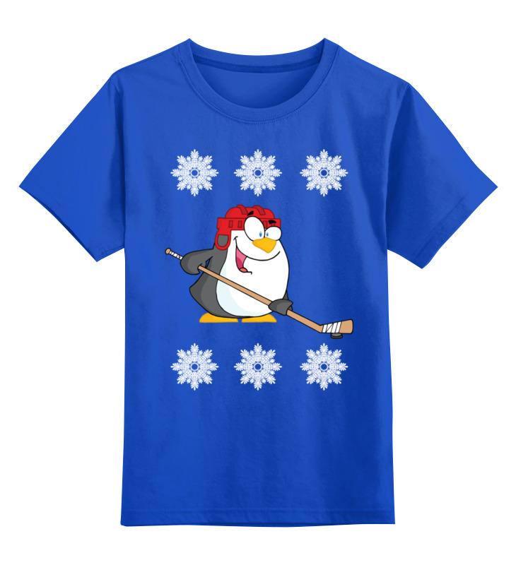 Детская футболка Printio Без названия цв.синий р.104 0000002366087 по цене 935
