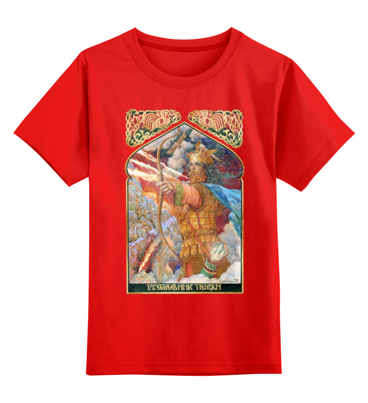 Детская футболка Printio Знай наших: перун. цв.красный р.164 0000002423590 по цене 1 190