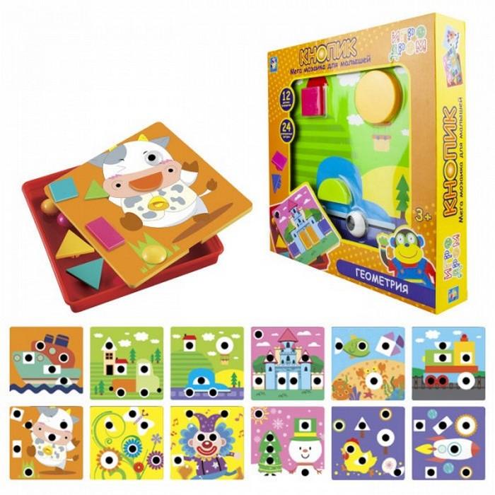 Купить Мозаика для малышей 1TOY Кнопик Геометрия, 24 фигурки, 12 трафаретов, 1 TOY,