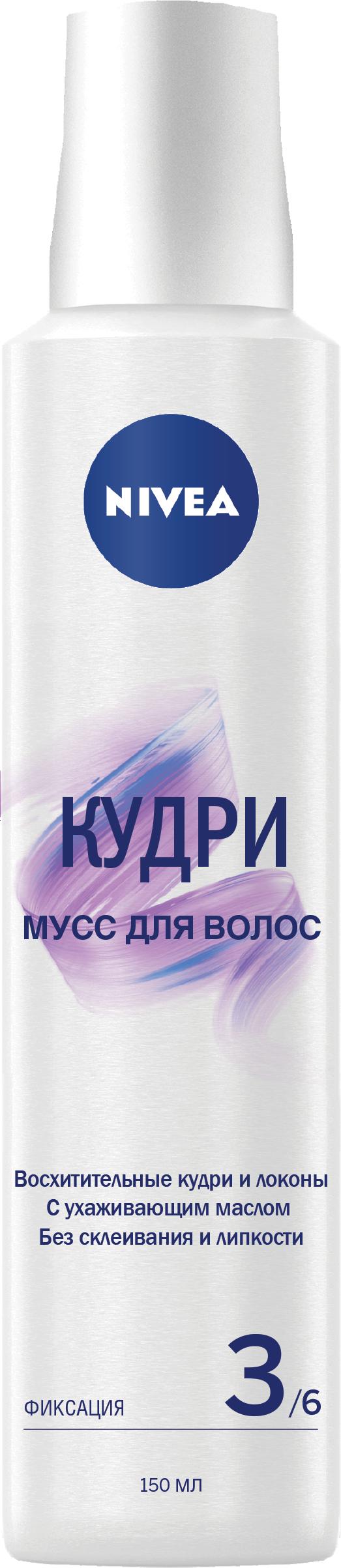 Мусс для укладки волос NIVEA КУДРИ 88664