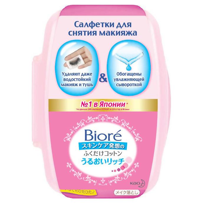 Влажные салфетки для снятия макияжа Biore