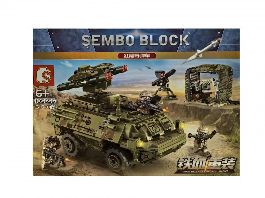 Купить Конструктор Sembo 105656 Боевая машина пехоты,