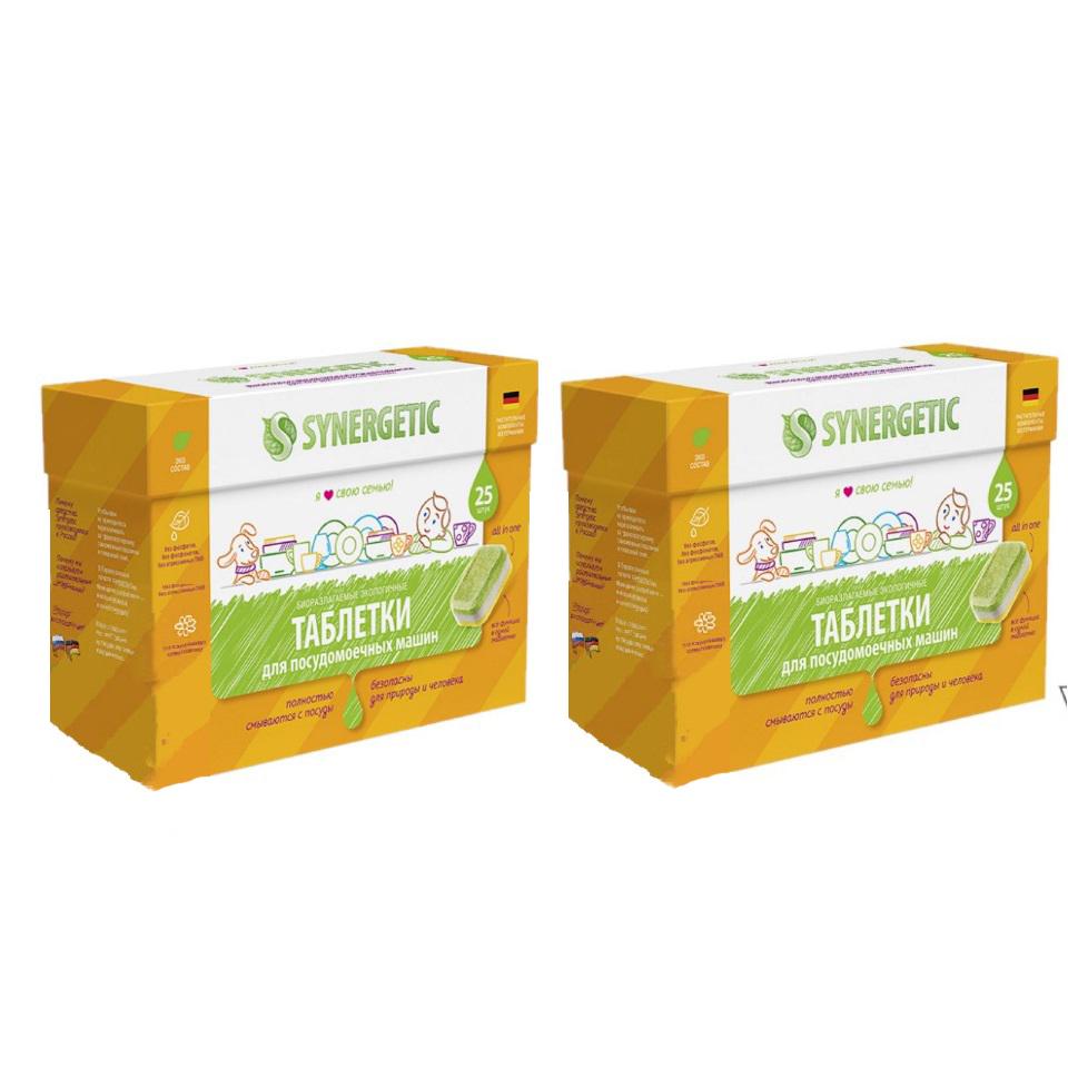 Synergetic Биоразлагаемые бесфосфатные таблетки для посудомоечных машин
