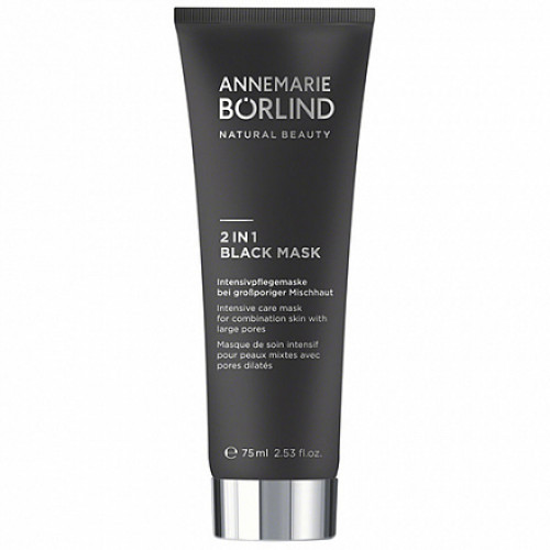 Маска для комбинированной кожи лица чёрная Annemarie Borlind 75 мл