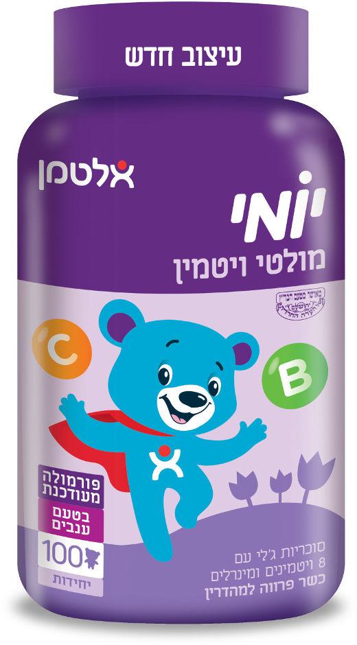 Мультивитамины Yomi для детей 3-8 лет, 100 мишек (виноградные), Мультивитамины Altman Yomi для детей 3-8 лет 100 мишек виноградные  - купить со скидкой