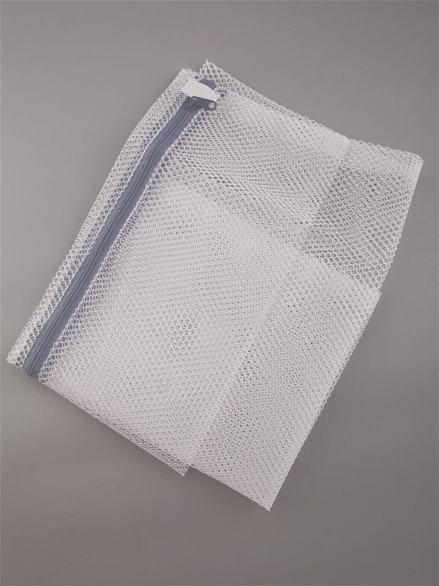 Мешок на молнии для стирки постельного белья
