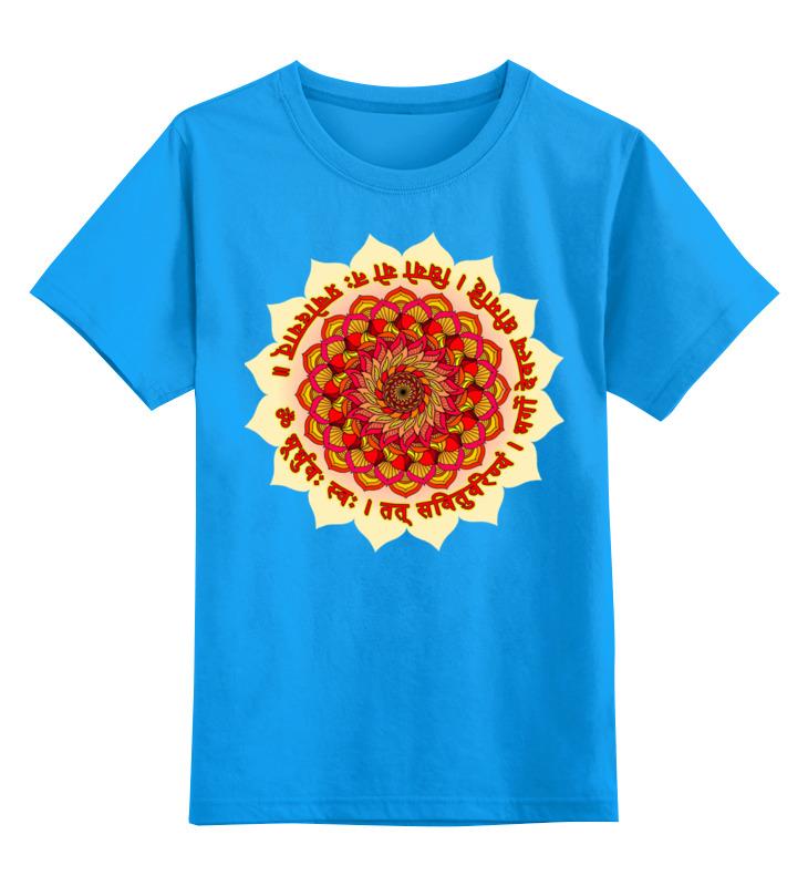 Детская футболка Printio Солнечная мантра цв.голубой р.140 0000002633255 по цене 842