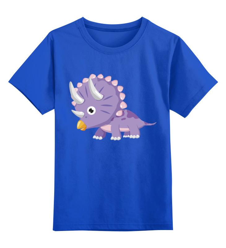 Купить 0000002666393, Детская футболка Printio Динозаврик цв.синий р.140,