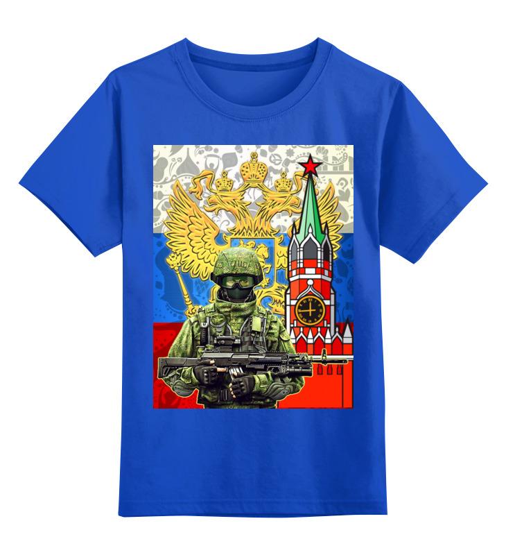Купить 0000002676144, Детская футболка Printio Ратник цв.синий р.140,