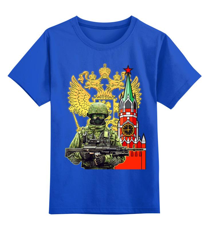 Купить 0000002676188, Детская футболка Printio Ратник цв.синий р.140,