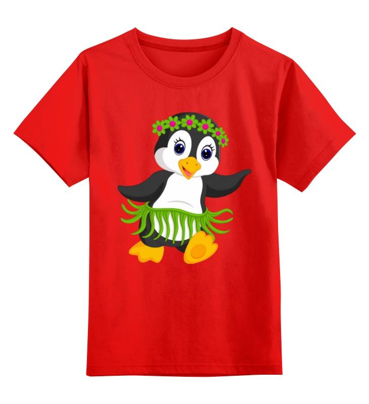 Купить 0000002514583, Детская футболка классическая унисекс Printio Пингвинчик,