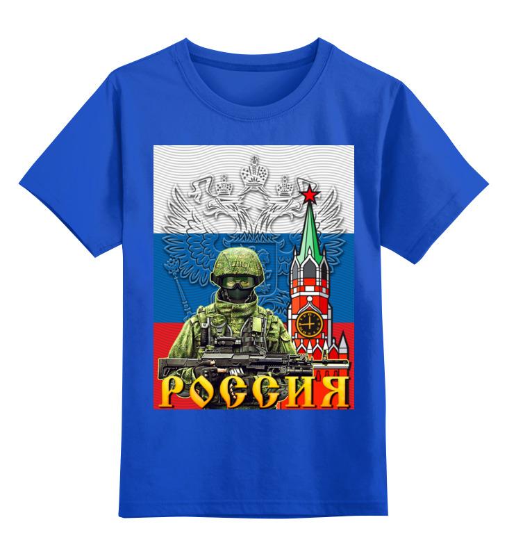 Купить 0000002676305, Детская футболка Printio Ратник цв.синий р.140,