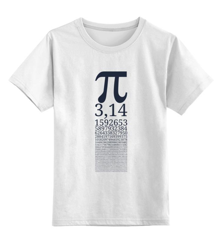 Купить 0000002824336, Детская футболка Printio Число пи цв.белый р.140,