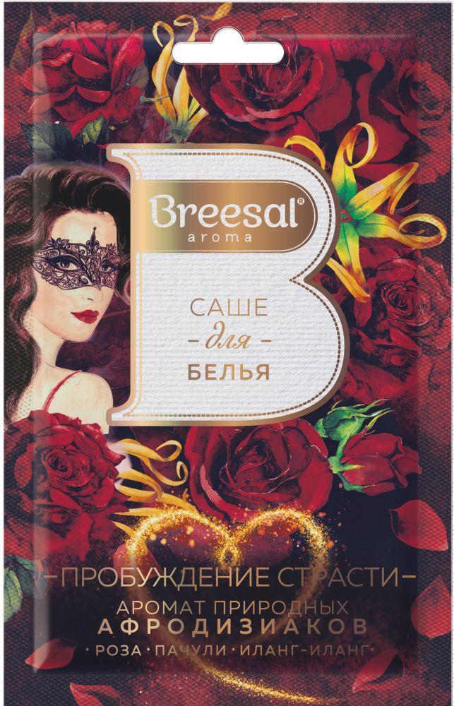 Ароматическое саше BREESAL SAC020,031 фото