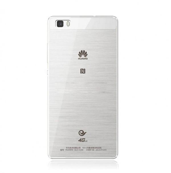 Чехол Epik Ultrathin Series для Huawei P8 Lite Transparent