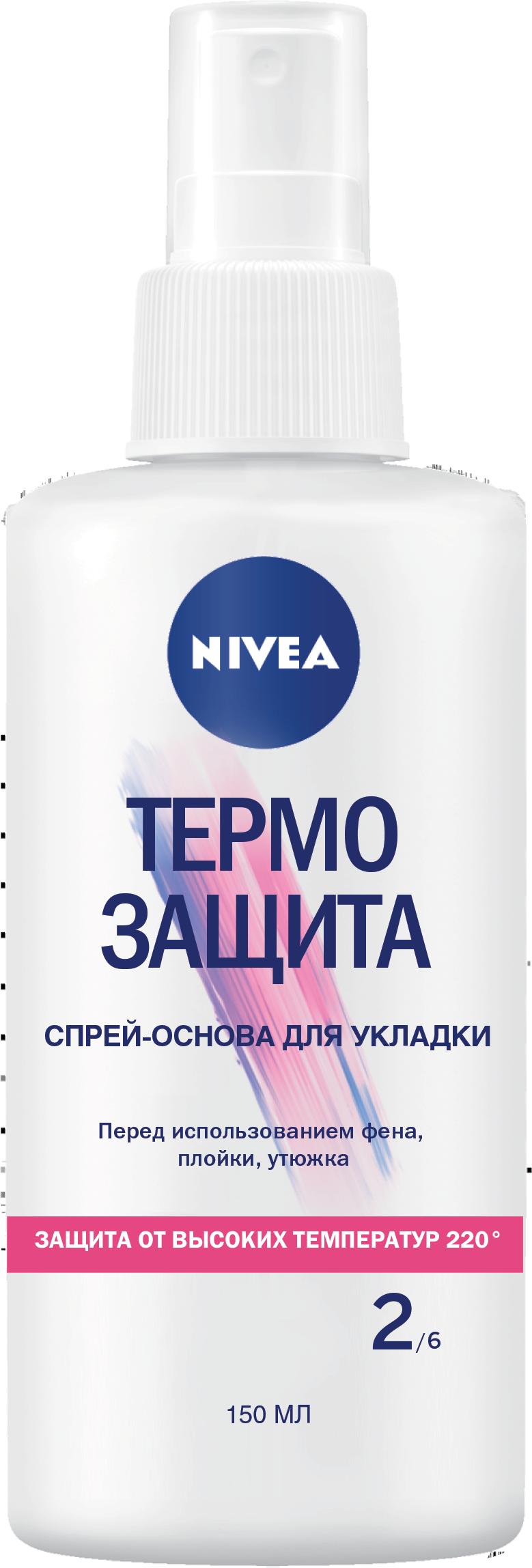 Купить Спрей-основа для укладки волос NIVEA ТЕРМО ЗАЩИТА 88629 150 мл