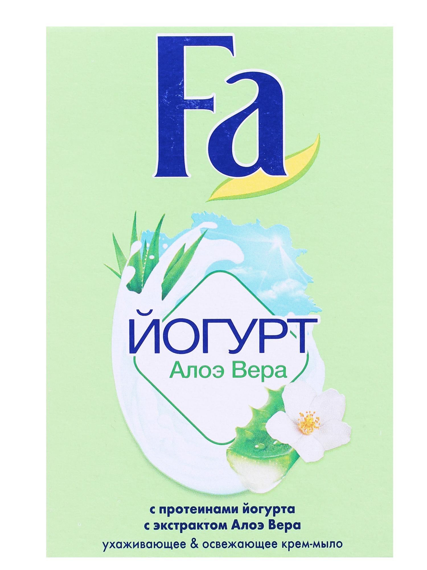 Косметическое мыло Fa Yoghurt Алоэ Вера 90 г